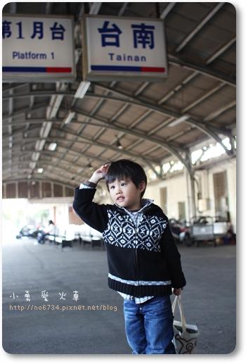 20110210_OneDayTaiNan_0091 f