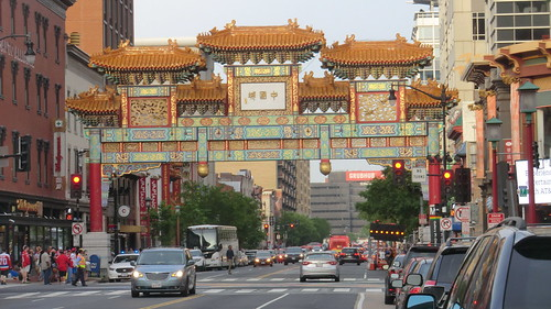 Washington D.C.: Friendship Archway - the Gate to China Town