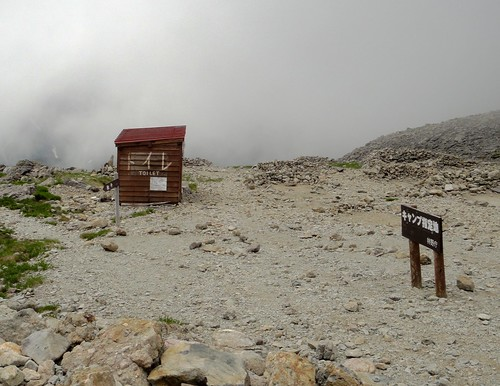 Minamidake hut