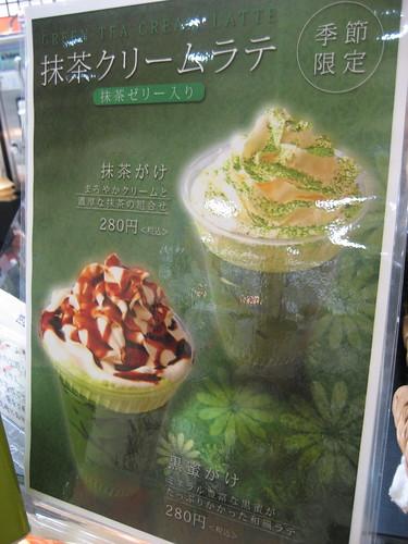甘党道楽 菓匠茶屋 のスイーツ 5