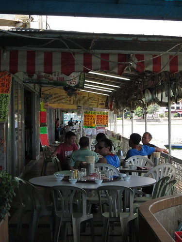 Mui Wo Cooked Food Centre