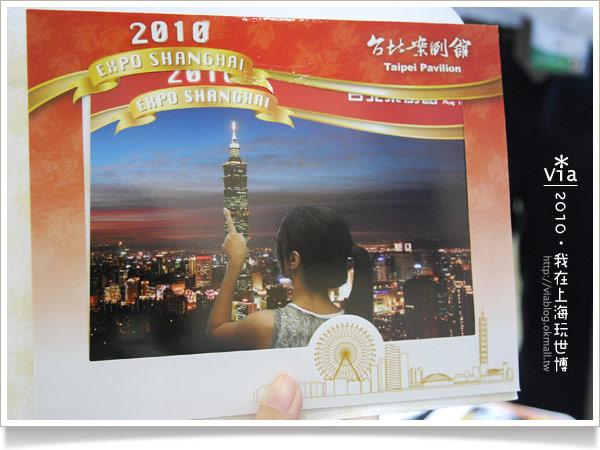 【上海世博旅】via玩浦西城市範例區~台北館一樣好玩!23