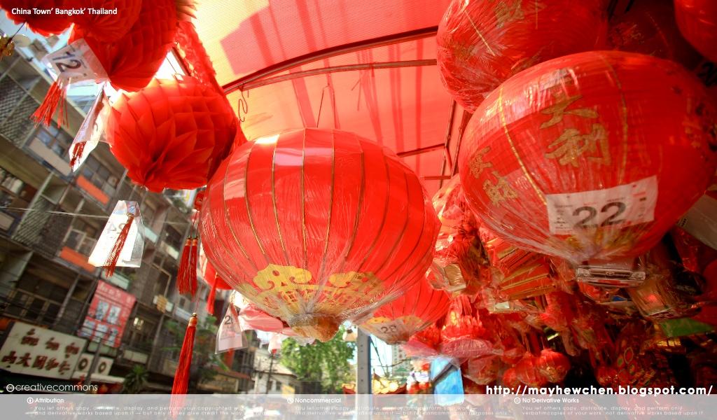 China Town 10