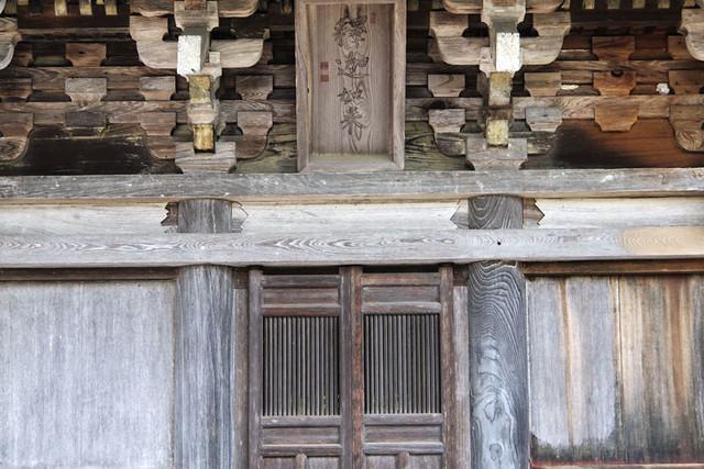 100627_093358_前山寺