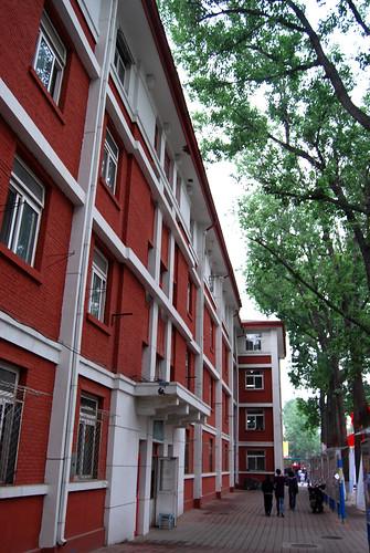 q46 - Beijing Normal University Dormitory