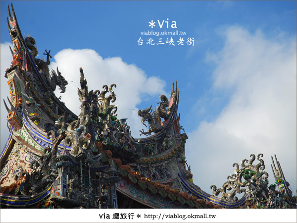 【台北景點】走入台北古味老鎮~三峽老街之旅34