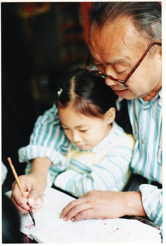 Calligraphy Lesson, Nanjing