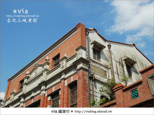 【台北景點】走入台北古味老鎮~三峽老街之旅10