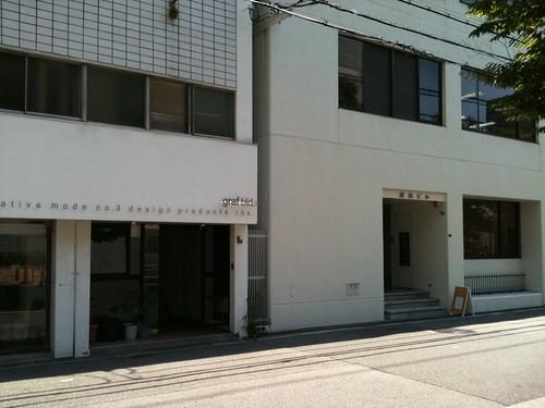 nakanoshima 4117