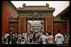 Beijing :: Forbidden City (YST (aka kryptos5)) Tags: china heritage symbol beijing palace unesco historical   forbiddencity emperor  feudal      tamronspaf1750mmf28xrdiiildasphericalif