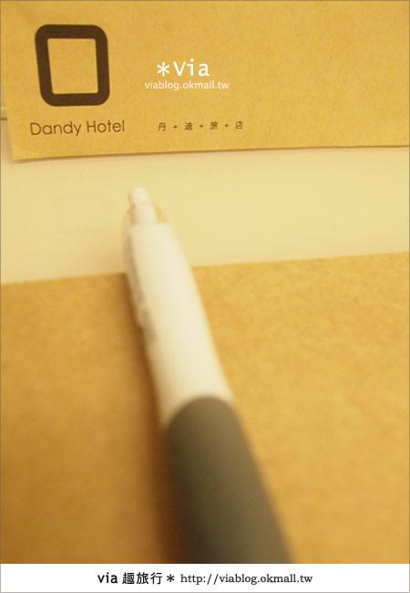 【台北旅店】台北旅店推薦~丹迪旅店(大安森林公園店)25