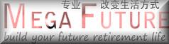 Mega Future Logo