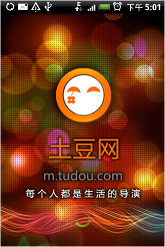 Tudou launches real time encoding of all videos for mobile platforms