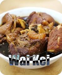 Wai Kei