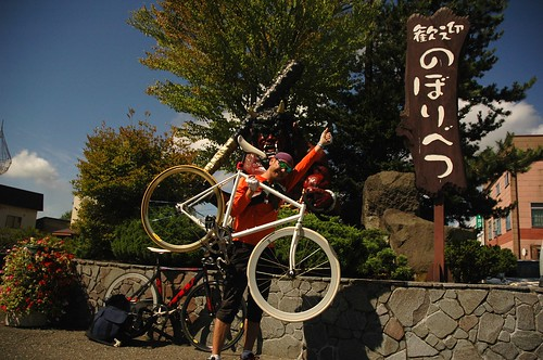 Tour of Noboribetsu