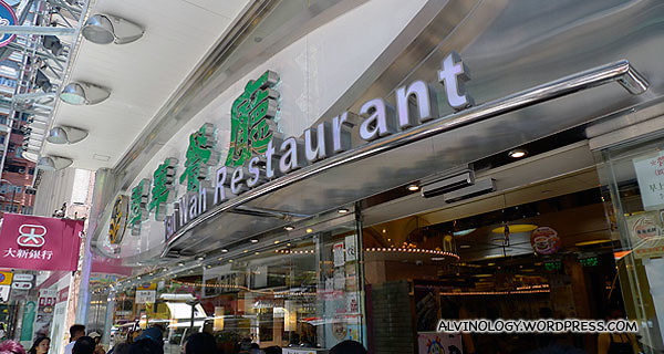 We had breakfast again here at Tsui Wah Restaurant (翠華餐廳)