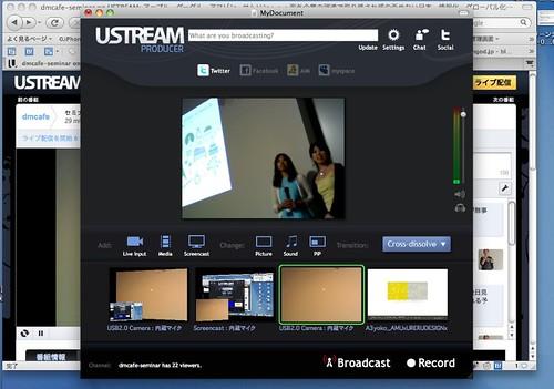 Ustream初挑戦
