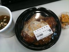 100909 400円かつ丼弁当