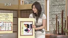 津島亜由子の壁紙プレビュー