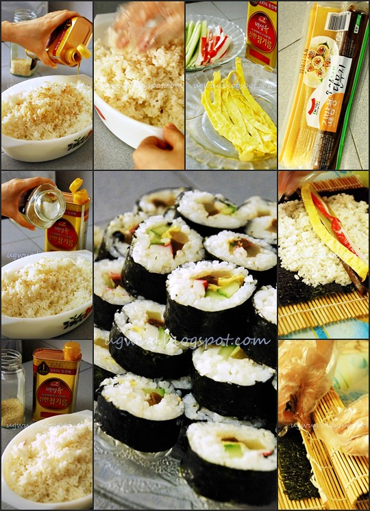 Gimbap - Korean Seaweed Rice Roll