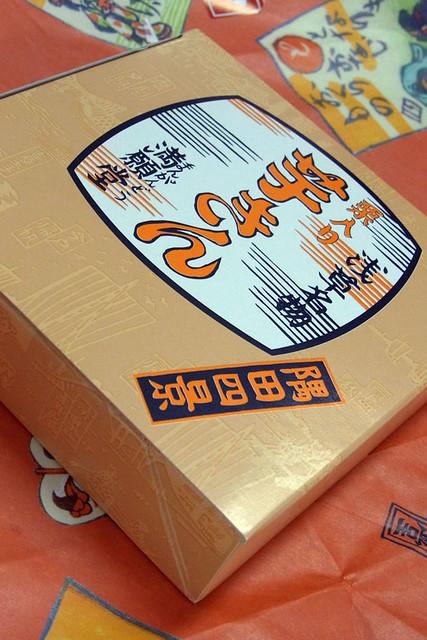 100714_095741_浅草土産