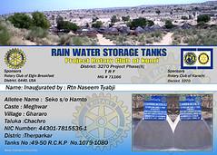 rain-water-storage-08