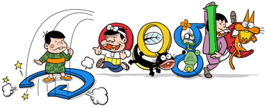 100914 - 漫畫家「赤塚不二夫」的75歲冥誕 2010