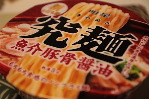 究麺 魚介豚骨醤油