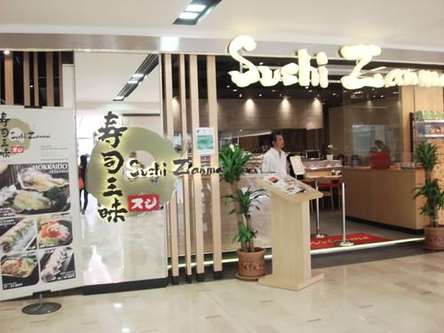 fahrenheit 88 - sushi zanmai