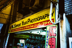 We Support Your Photography (Markus Moning) Tags: camera film up yellow japan shop closeup analog 35mm toy photography store lomo lca xpro lomography support kyoto fotografie close cross kodak ct x we laden gelb your pro nippon 100 lc agfa processed moning precisa markusmoning