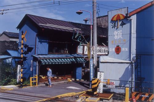 木村伊兵衛写真賞大西みつぐ
