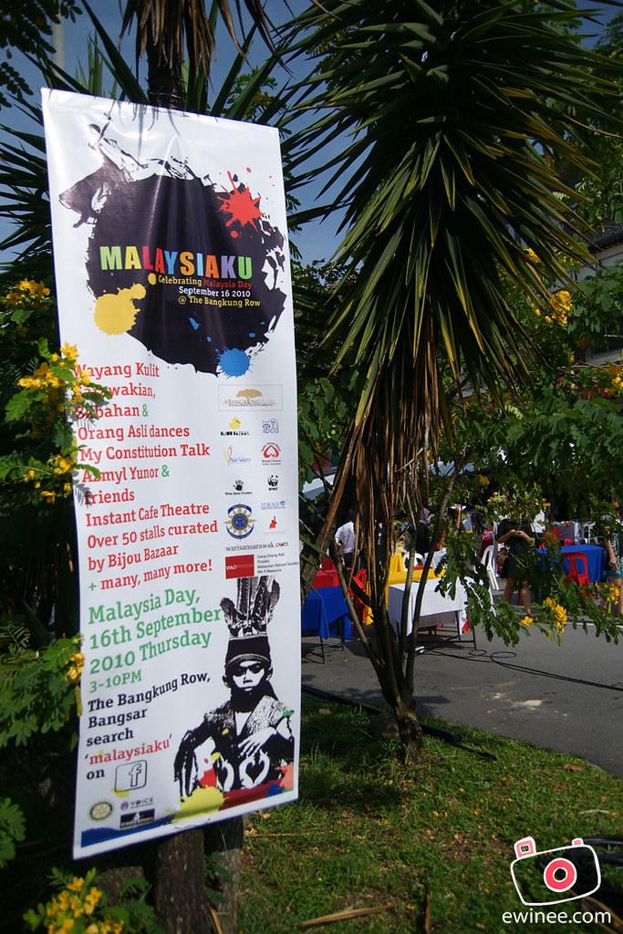 MALAYSIAKU-MELAYSIA-DAY-JALAN-BAGKUNG