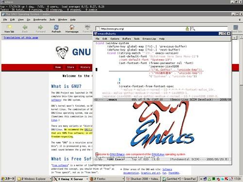 emacs23 snapshot