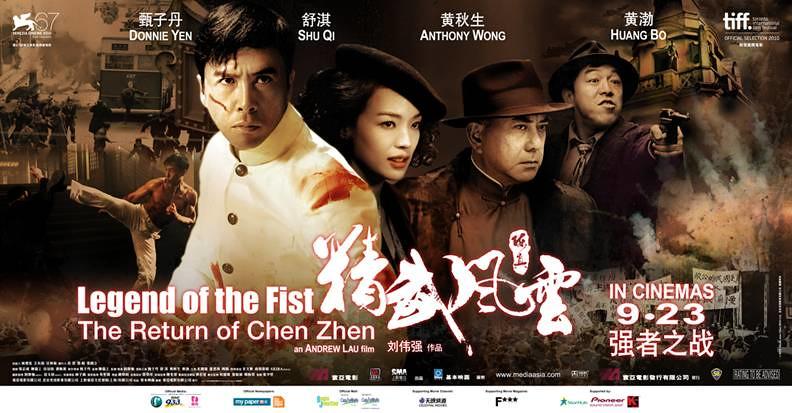 Legend of the fist chen zhen