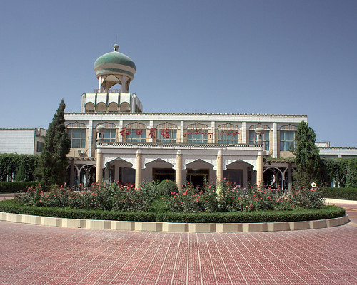 Our Hotel in Hotan