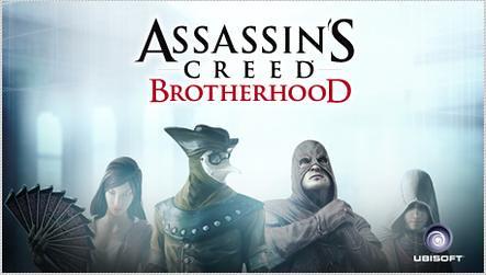 Assassin's Creed Beta Announcement