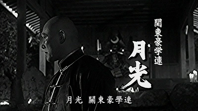 Be a Man Samurai School 2008.avi_20100922_232822.jpg