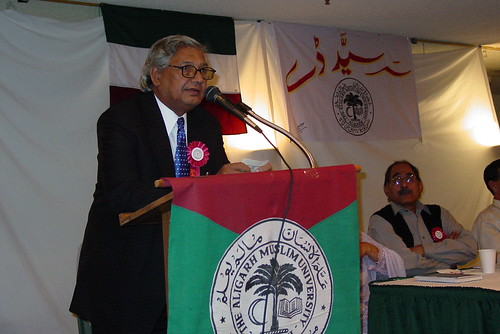 International Mushaira 031