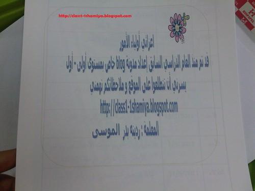 IMG01477-20100921-0824