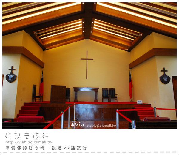 【南投日月潭】日月潭私房景點之旅~耶穌堂12