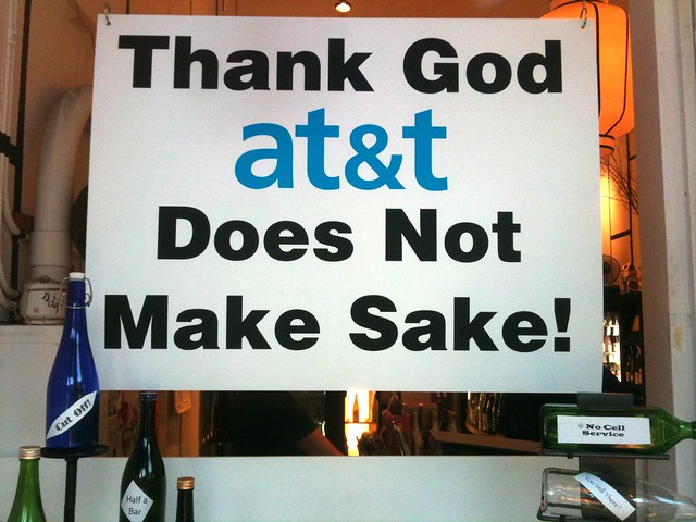 Thank God AT&T Does Not Make Sake