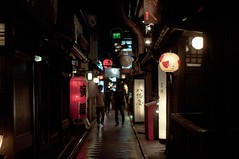 Kyoto-9001 (travelsbytanya) Tags: japan kyoto pontocho