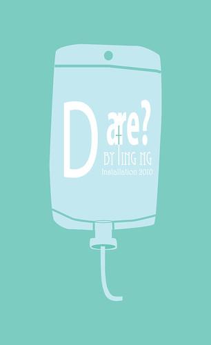《Dare?》- 吳翠玲裝置藝術個展