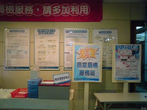 梧棲童綜合醫院 - 05