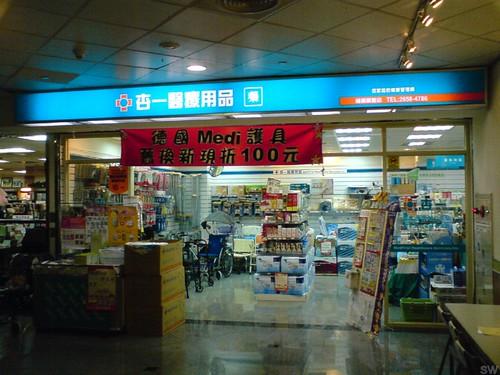 梧棲童綜合醫院 - 21