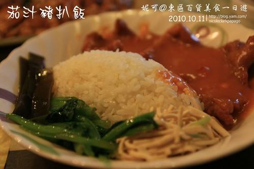 東區百貨美食一日遊20101011-006