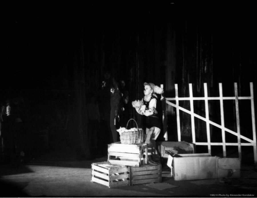 Photo by Alexander Kondakov Theatre - Studio PROZUS