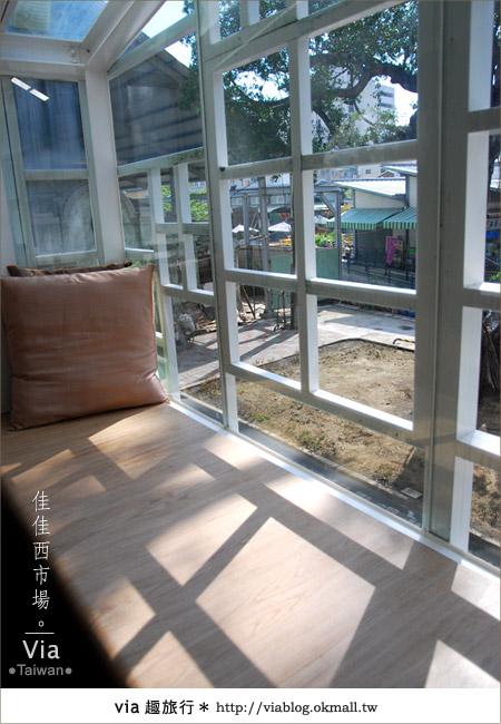 【台南住宿】佳佳西市場旅店~充滿特色的風格旅店!39