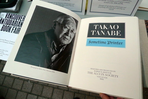 "The new Alcuin edition ""Takao Tanabe: Sometime Printer"""