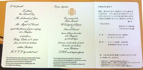 invitacion embajada